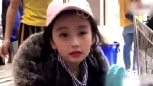 半个中国都在等她长大,奈何才9岁就未老先衰,网友:少化点妆吧