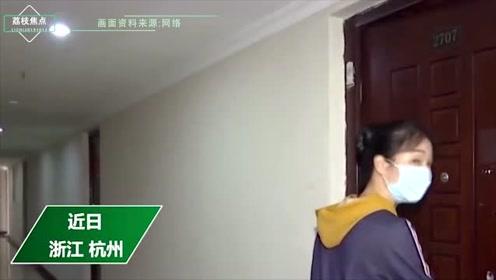 外籍租客退房留下一片狼藉,杭州女房东崩溃了:租客拉黑我