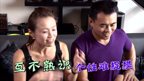 美女举家移民新加坡,原因太绝了,竟是因为工作轻松