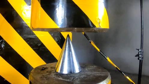 尖利的铁制圆锥,面对200吨的液压机,液压机会被戳出一个洞吗?