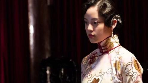 欧阳娜娜旗袍造型曝光,新戏《武动天地》搭档李安儿子变姨太太?