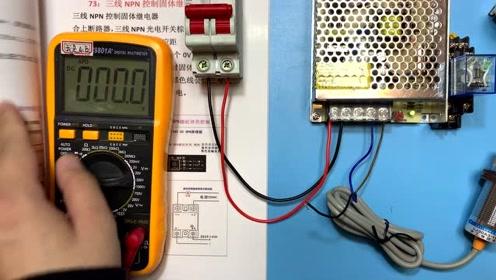 电工知识:三线制NPN接近开关,控制中间继电器接线步骤一一讲解