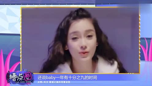 黄晓明与小海绵视频对话,儿子礼貌被称赞,视频那方女声却引争议