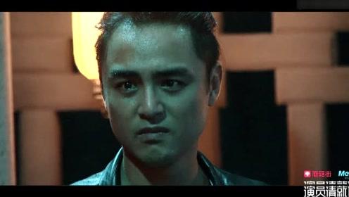 明道陈若轩演绎《破冰行动》,!陈若轩炸裂演技超帅,看呆了!