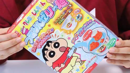 日本爆款创意食玩:蜡笔小新果冻!好几种图案搅着吃巨诱人!