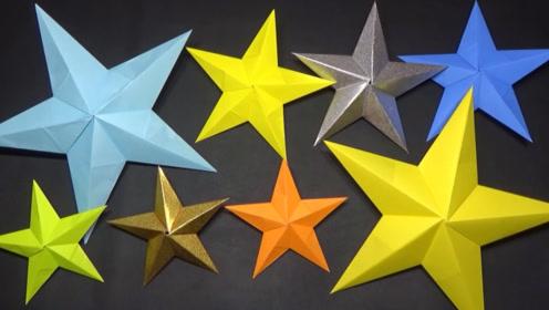 创意折纸教程,教你如何折叠一个五角星,折纸DIY