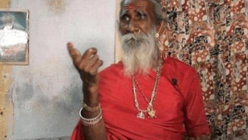印度神奇老人,称自己77年没吃过饭,装上监控后真相大白了