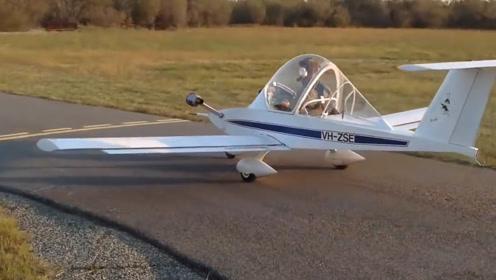 世界上最小的飞机,时速每小时290千米,出门再也不怕堵车了!