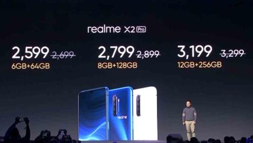 顶级配置卖这个价,完全是在交朋友!realme X2 Pro正式发布