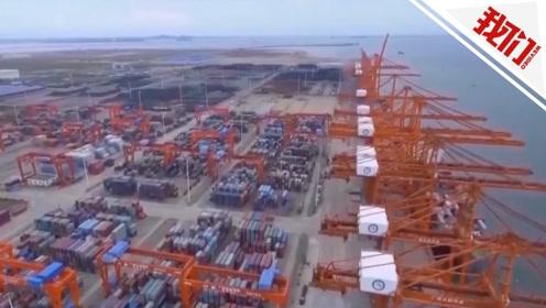海关总署:前三季贸易顺差扩大44%  中美贸易总值降一成