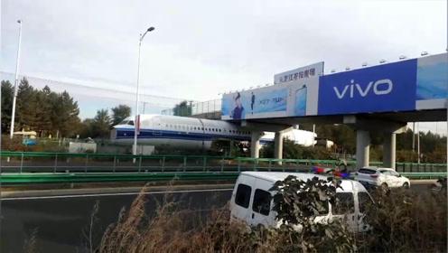 """""""硬杠""""?哈尔滨一飞机卡在高速桥下?"""
