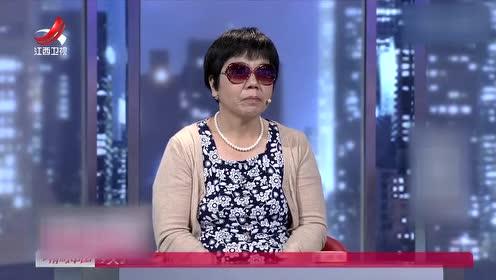 刘跃新用一个问题让母子二人明白了对方对自己的期望