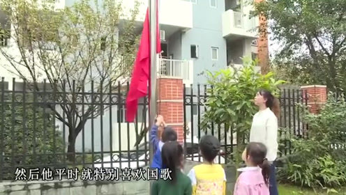 必须点赞!5岁小朋友自制迷你旗杆,模拟升旗仪式