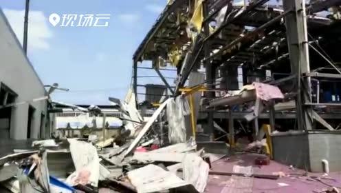广西陆川县一化工厂发生爆炸 已造成4人死亡