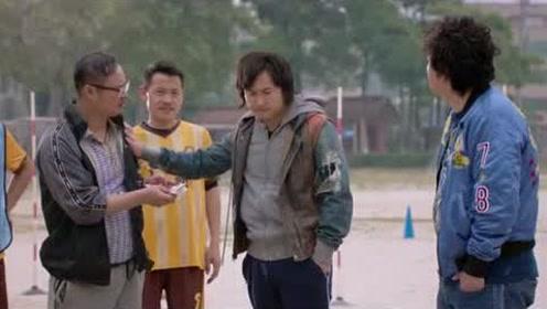 教练贡献出自己的零花钱,让王多鱼检查一下脑子,看看有没有问题