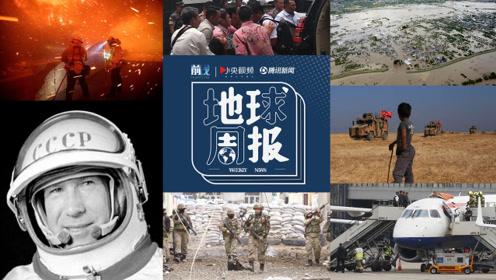 地球周报:印尼安全部长遇刺  日本超大台风