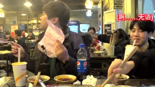 韩国人说中文有多不容易?这顿火锅吃得实在太难了!