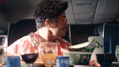 唐人街探案3:王宝强被刘昊然扇耳光