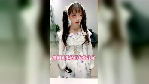 敢打我闺女怕是不想死了吧?王奕萌:算了!他已经被救护车抬走了