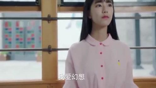 孙小柔不愧是美女学霸,脱掉校服换上粉色连衣裙,美翻了!