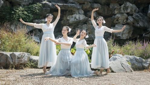 童年的一首《蝶恋花》,舞者跳出唐代花香气!