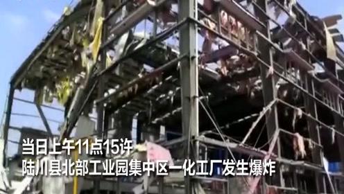突发!广西玉林一化工厂爆炸 4人死亡 建筑表面全毁