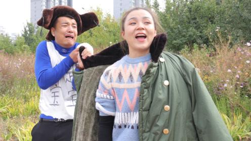 爆笑短剧:女神教光棍跳自创的广场舞,竟是为了套路他的棉大衣