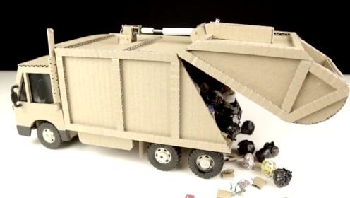 垃圾车的制作方法,太有才了!