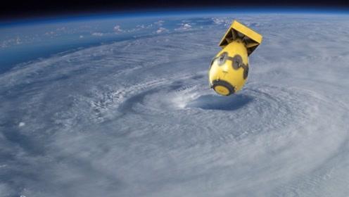 面对飓风的威胁,有人提出用核弹对抗飓风,能实现吗?