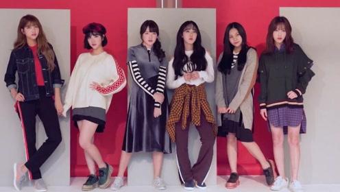 韩国美女团gfriend,时尚大片拍出美感,眼前一亮的感觉