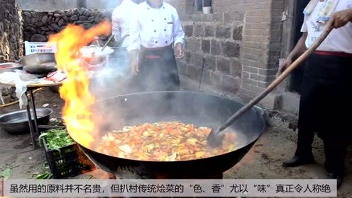 农村老人做特色大锅菜50年用铁锹铲,加入食材20多种,客人们抢着吃