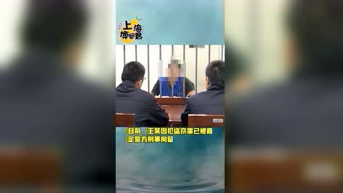 上海一男子残忍杀害百余只狗冰库藏尸几十条 现场惨不忍睹