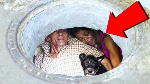 一对国外夫妻穴居下水道24年,内部空间一经曝光,给房子都不换!