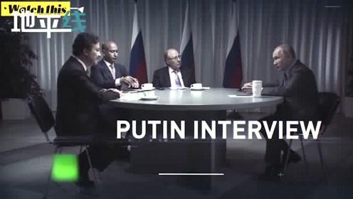 普京访沙特前采访全程:深度且直率探讨俄沙俄美关系 及近期世界局势变化