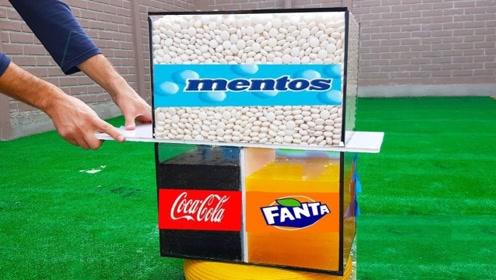 可乐和芬达挑战曼妥思,会发生什么效果?结果太壮观了!