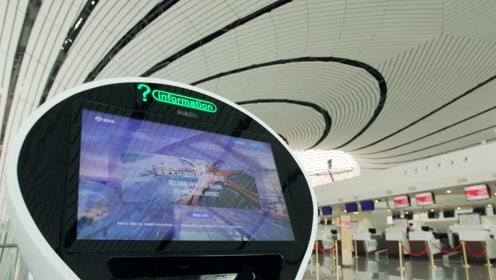 【70年70城】记住大兴!在这里,大兴国际机场成世界新奇迹