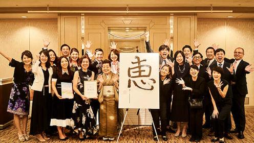 老龄化严重,是时候直面死亡了:日本兴起老年人死前准备服务