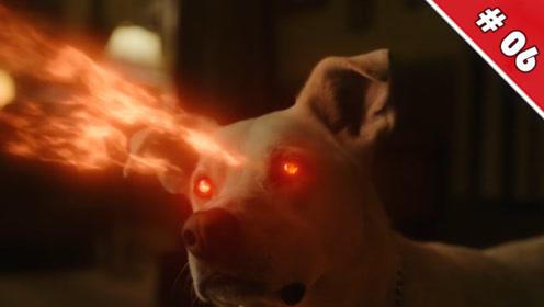 《泰坦第二季06》这才是真正的氪金狗眼,氪星狗的眼