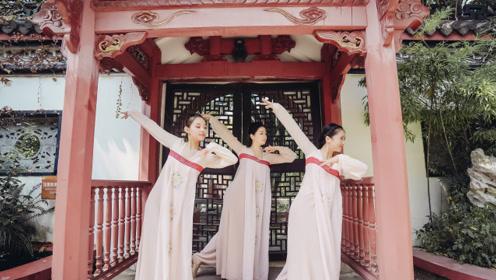 中国舞《 广寒宫》
