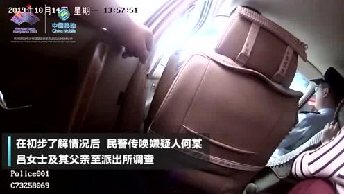 """三女子拦警车""""抢人"""" 殊不知已""""闯大祸"""""""