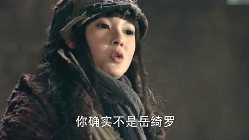 看了这段镜头才发现,陈瑶真不愧是我的女神,演技真的超级好!