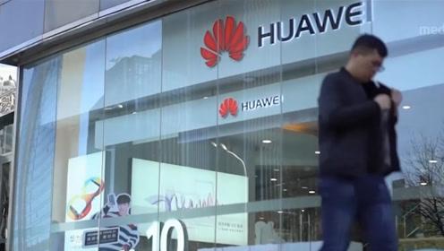无视特朗普威胁 德国表示不会将华为排除在5G供应商行列之外