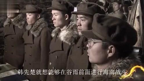 """四野一员""""虎将"""",从东北到海南,杜聿明和薛岳都是他的手下败将"""