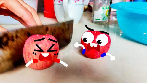 这苹果和辣椒虽然会说话,当它们的遭遇也太惨了吧,奇趣爆笑动画