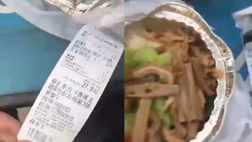 上海一外卖小哥因客户不愿下楼取餐,自拍视频吐槽后口水4连吐