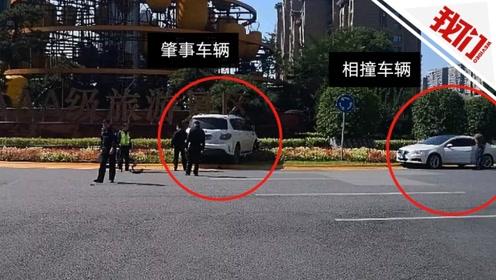 西安22岁执勤辅警被撞拖行殉职 肇事司机已被警方控制