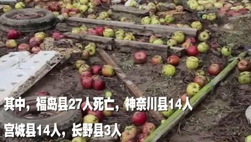 """台风""""海贝思""""席卷日本:283所中小学校停课,1.3万栋住宅浸水"""