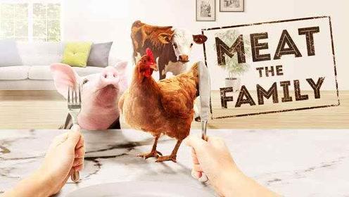 英国真人秀节目惹争议:要吃肉只能吃自己养的宠物