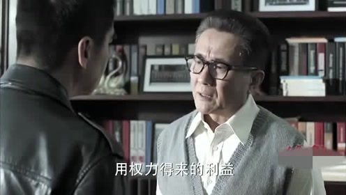 高小琴乃祁同伟情人,入股山水集团!