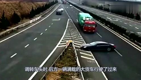 奔驰强行倒车,高速上40吨大货车冲撞过来,监控拍下他作死的20秒